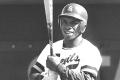 ASU Baseball: Oddibe McDowell Wore Jersey No. 0 Best