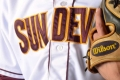 Highest Ranked Pac-12 Sun Devils Look Promising as They Open Series with Stanford