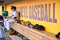 #5 ASU Baseball: Fan Update Heading into Weekend Series vs. Arizona